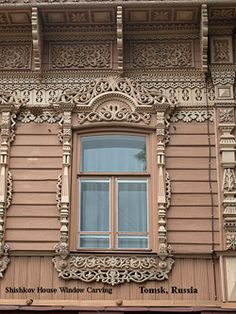 Short tour of #Tomsk, #Russia where you will be amazed by the beautiful detailed carving architecture