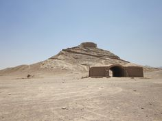 Tower of Silence (Dakhma) for Zoroastrian sky burial.