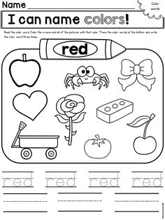 Color words printables in this Back to School Printable Pack for Kindergarten! This pack has everything covered for the first few weeks of school-- cutting, gluing, name writing, letters and numbers, counting-- will save so much time! $