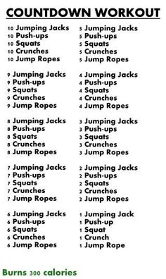 Great fun workout for the kids!