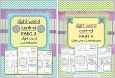 NEW!!   Sight Word Worksheets Parts 3 and 4!