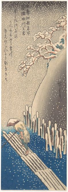 Utagawa Hiroshige (Japanese, 1797–1858). Sumida River in the Snow, from the series, 1834. The Metropolitan Museum of Art, New York. The Howard Mansfield Collection, Purchase, Rogers Fund, 1936 (JP2503) | Snow falls all over the surface of the print, effectively sealing off the world in the picture. The dreamlike impression also extends to the indefinite border between the river and sky. #snow