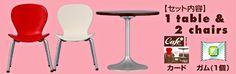 Re-Ment Miniatures - Café Table