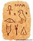 Hieroglyphic Stone craft
