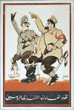 British poster, 1939: The Progress of Russian and German Co-operation. (The poster is by Egyptian cartoonist Kem, and is intended for use in the Middle East.)