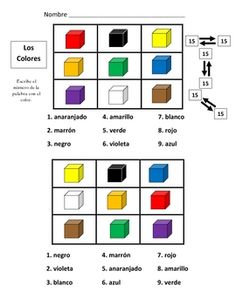 Spanish Activities with Colors (5 Pages)