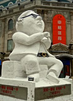 Harbin International Ice and Snow Sculpture Festival: A temporary city, sculptures, and works of chilly art—all made from ice—are scattered throughout Harbin during this colorful two-month event each January and February.