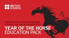 year-of-the-horse-banner
