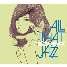 Studio Ghibli made some official Jazz arrangements of music from their movies. Soooooo good!