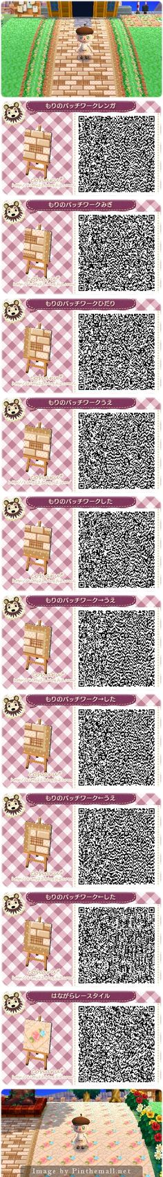 Patchwork brick pathway of the forest QR codes