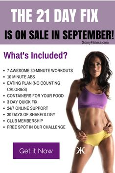 Beachbody's 21 Day Fix by Autumn Calabrese is ON SALE in September!! You can get it for $10 with Shakeology & get a spot in our September Challenge Group for Weight Loss and Toning up! Just make sure to pick the CHALLENGE pack to get the discount. http://soreyfitness.com/fitness/21-day-fix-autumn-calabrese/