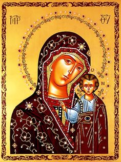 """Holy Theotokos """"Wealth of Mankind"""" icon - http://www.uncutmountainsupply.com/icons/of-the-theotokos/wealth-of-mankind-20th-c-st-anthonys-monastery-12g56/"""
