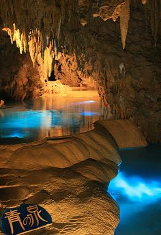 Mystic pools in Gyokusendo Cave, Okinawa, Japan (by * Yumi *).