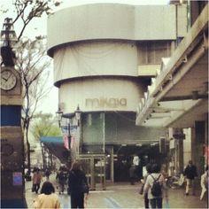 Mikasa mall on Blue Street Yokosuka Japan