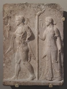 Apollo and Artemis-The model for this relief was probably a dedicatory offering on the Athenian Acropolis. Copies intended for decorating the home were produced as late as the 2nd century.Greek-50 BC (Late Hellenistic-Roman)-marble...........