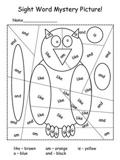 Sight Word Owl Mystery Picture