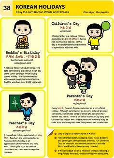 List of Korean Holidays