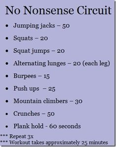 Workouts! At Home - Cardio