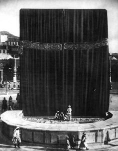 Old Photo of the Ka`ba (Makkah, Saudi Arabia)