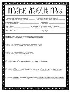 Math About Me! Back to School Printables for grades 3 and up!