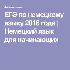 Данный учебник предназначен для начинающих изучение украинского языка под руководством преподавателя и