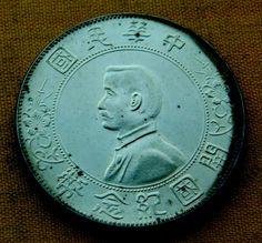 Доллар Юань СЕРЕБРО Сунь Ятсен Рождение Китая AU China silver dollar bith of republik