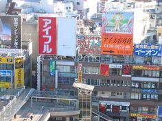 Toyohashi