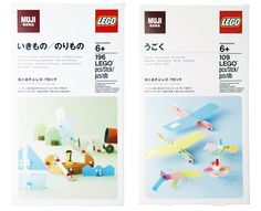 muji lego toy collaboration