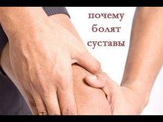 Артроз локтевого сустава второй степени лечение в новокузнецке
