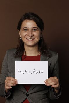 read(iness), Tatia Samkharadze, University Mannheim, Student, Georgien