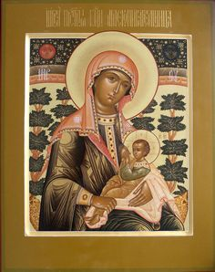 "The 'milk-giver' icon ... On July 3, the Icon of the Virgin ""Galaktotrophousa"" (Γαλακτοτροφουσα, meaning ""the Milk-Giver"") is celebrated. The Icon shows the Mother of God breast-feeding Christ. Not many modern icons use this composition, which may hide just how ancient and widespread this icon really is.           The specific Icon celebrated on July 3 (and January 12) dates from the 6th century A.D. ..."