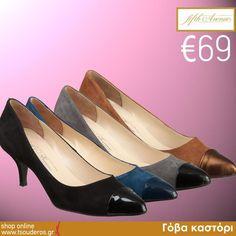 Τώρα €69!  Γόβα καστόρι με μύτη λουστρίνι, μαύρη, ταμπά, μπλε ή γκρι, Fifth Avenu    shop online >> www.styledropper.com/tsouderos?pid=13963=el