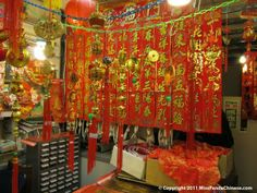 What You Need to Know about the Chinese New Year - culture for children