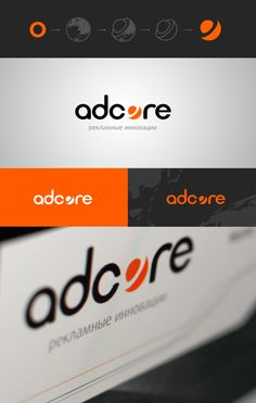 logo / Adcore  I like the smart progression of the design. The mark is clean but connects with the idea of core. Very well thought out.