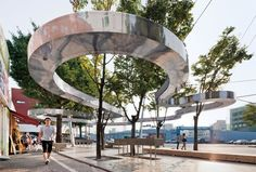 Hovering Ring Emits WiFi For Public Outdoor Living Room [Pics] - PSFK