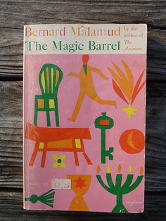 Bernard Malamud - The Magic Barrel paperback book, cover art by Milton Glaser