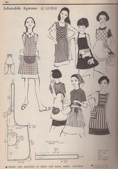 vintage japanese apron pattern book