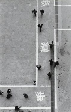 Marunouchi, 1954 by Ikko Narahara