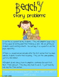 story problems for math, aligned to the First Grade Common Core Math Standards, all related to the BEAC...