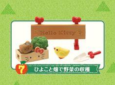 Re-Ment Miniatures - Hello Kitty Farm Life #7