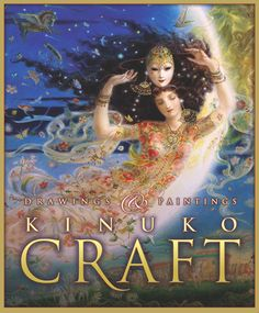 Kinuko Y. Craft
