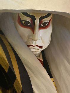 Portrait of a Kabuki Actor