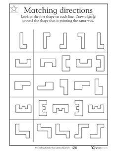Matching directions: orientation - Worksheets & Activities | GreatSchools