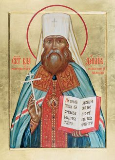 """On 25 January 1918 armed men broke into the rooms of Metropolitan Vladimir and, to add to the humiliation, then took him to the laurels under the walls and shot him. Before his death, the Archbishop prayed and blessed his murderers saying """"God forgive you.""""  The brothers found his body mutilated with multiple stab and gunshot wounds."""