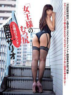 岡田サリオの画像 p1_28
