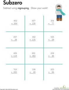 Worksheets: Subzero: Three-Digit Subtraction with Regrouping