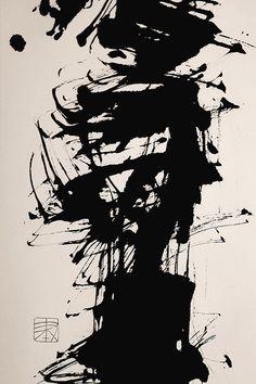 Contemporary Calligraphy by Simone Capretti