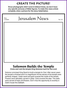 Draw a Newspaper Picture of Solomon - Kids Korner – BibleWise