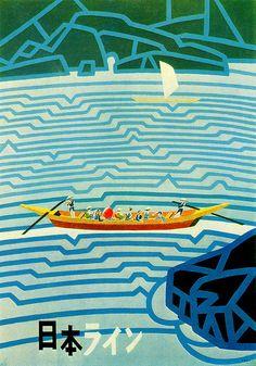 mid-century travel poster to Japan, Toshio Fukai Illustration