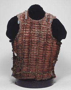 Eastern European (Probably)    Brigandine, 1590/99    Steel, iron, woven fabric, leather- Art Institute of Chicago